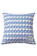 MLE SEX PISTOLS SQUARE CUSHION COVER & PILLOW