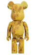 BE@RBRICK 「Van Gogh Museum」 Sunflowers 1000%